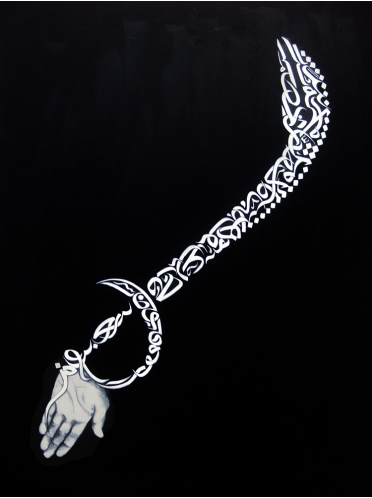 Ayad Alkadhi, Thu Alfiqar II, 2013