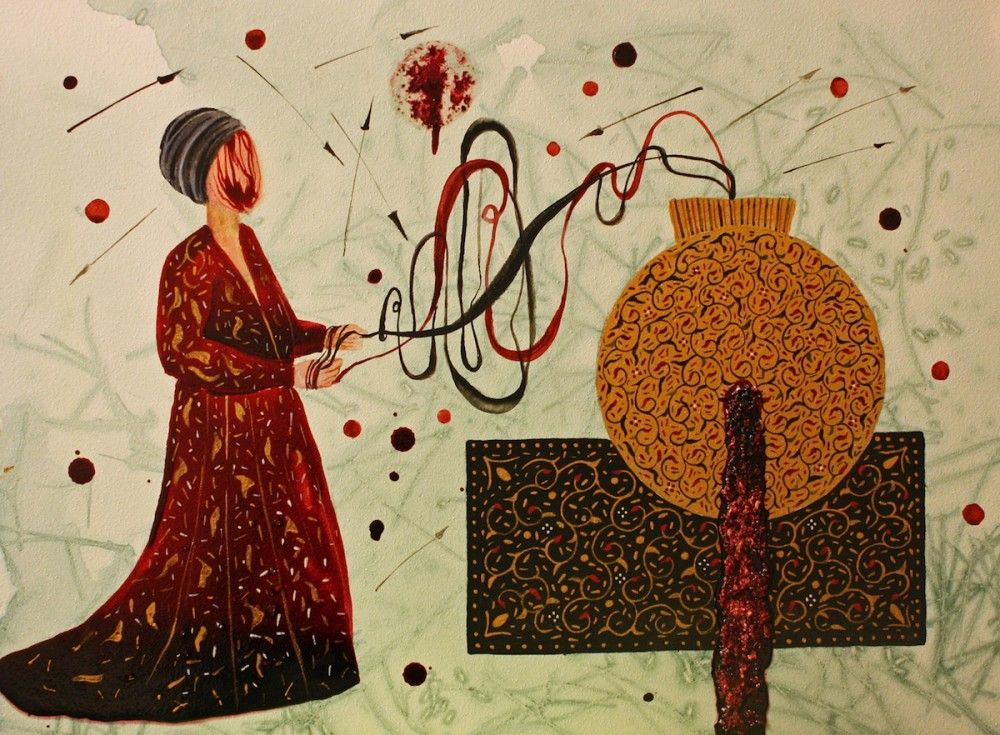 SHIVA AHMADI, Golden Ball, 2015