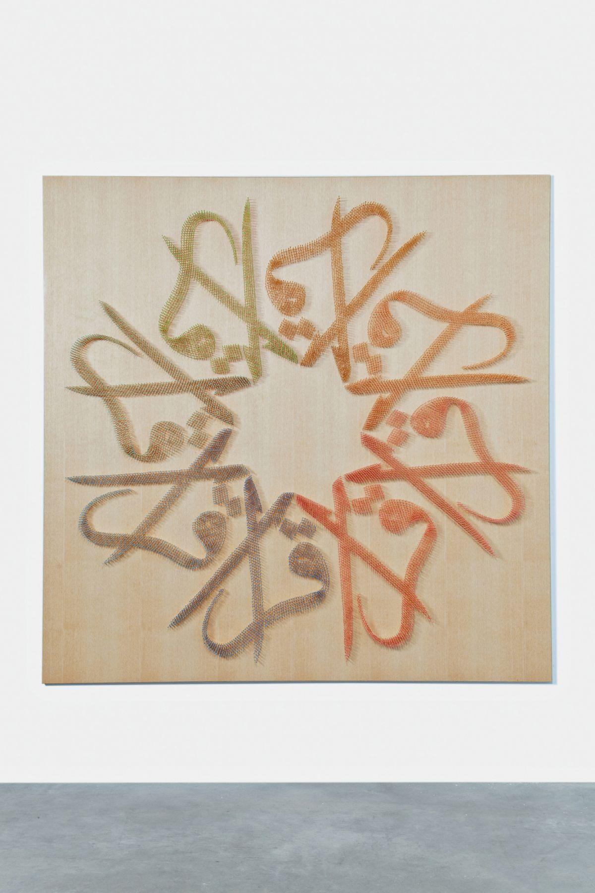 Moataz Nasr, Khayameya (Read), 2012