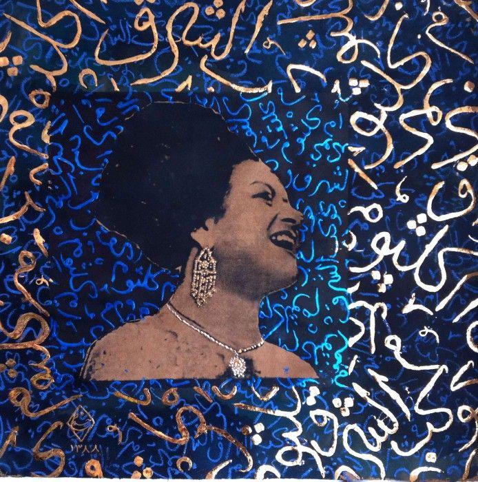 KHOSROW HASSANZADEH, Study for Umme Kulthum Box I, 2009