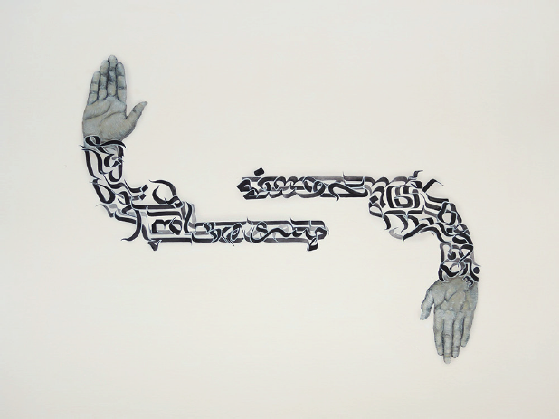 Ayad Alkadhi, If Words Could Kill (Rifle I), 2018