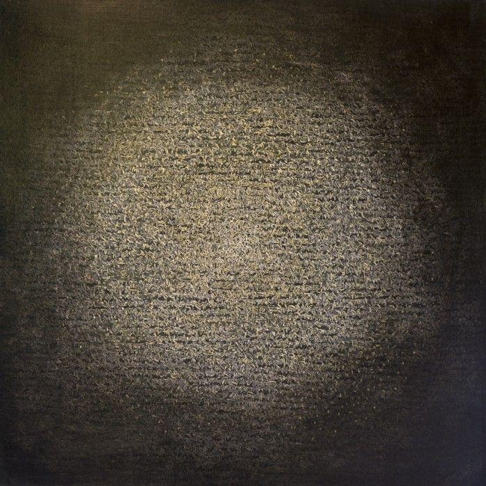 YASMINA ALAOUI, Untitled,2013