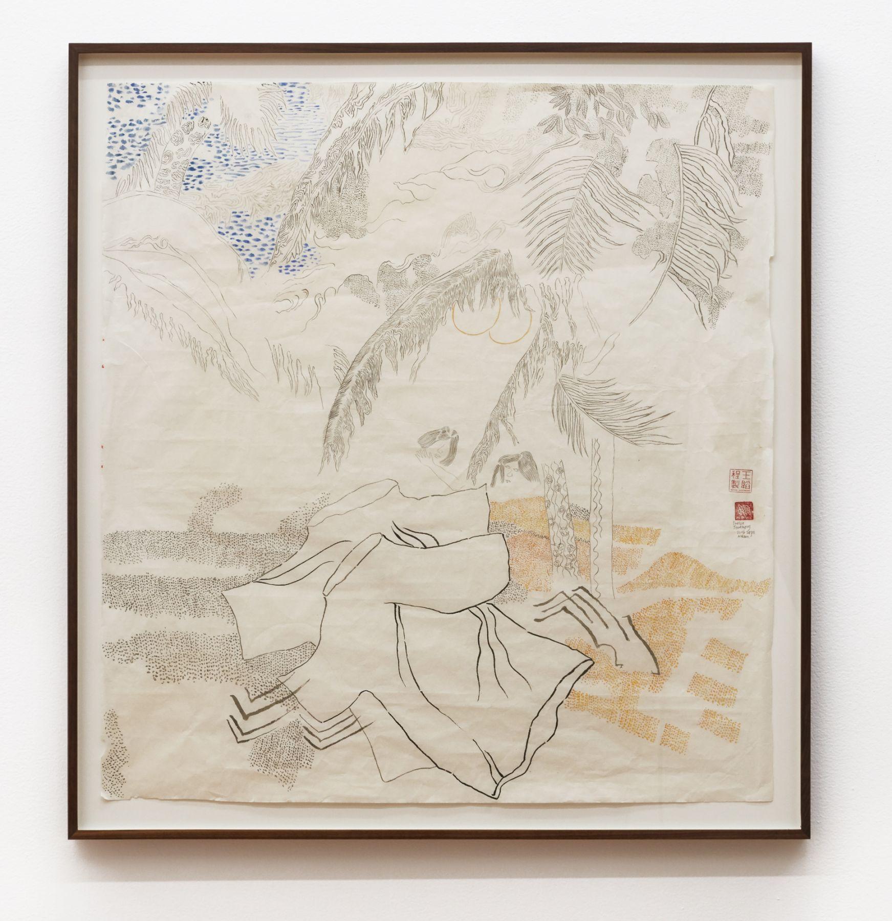 Evelyn Taocheng Wang