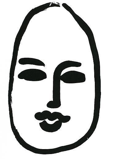 Masque d'après D.A. II 1948,