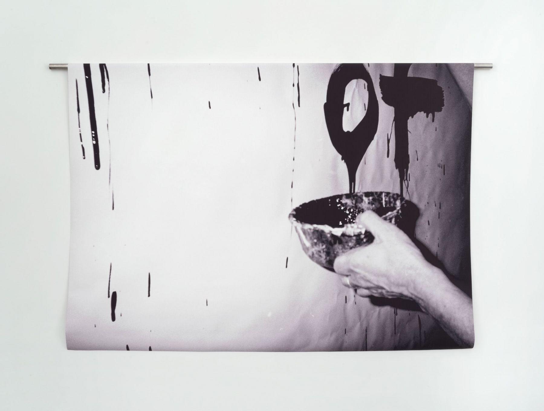 Kim Gordon, The vessel, a performance, 2015