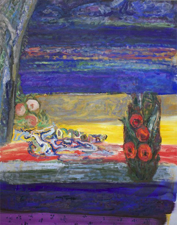 Childhood Hours, Gina Rorai, 2014