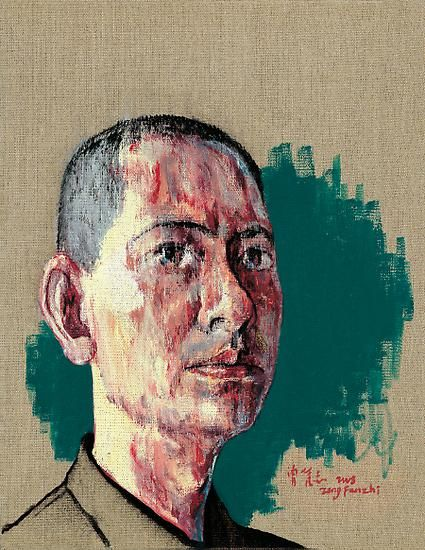 Zeng Fanzhi, Self-Portrait I, 2008