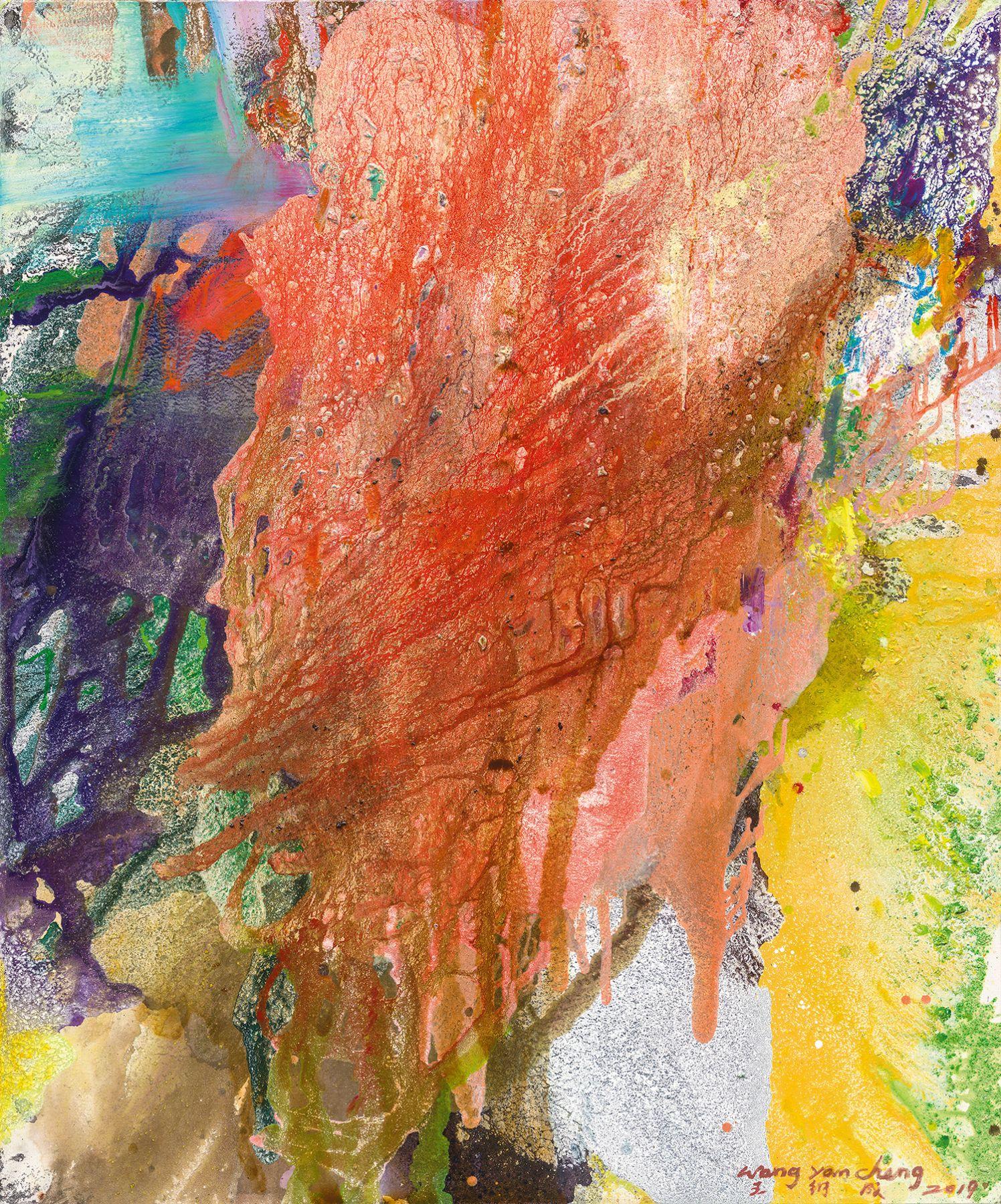 """Wang Yan Cheng, """"Untitled,"""" 2019"""