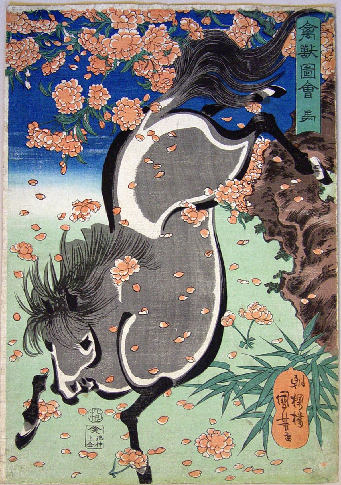 UTAGAWA KUNIYOSHI A leaping horse from the series Drawings of Birds and Beasts