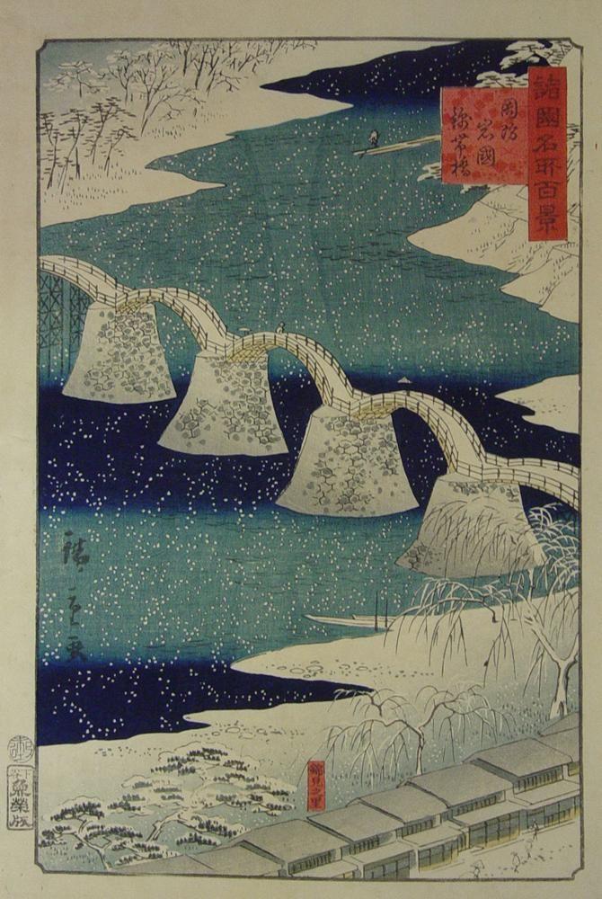 SUZUKI HIROSHIGE II (1826-1869)