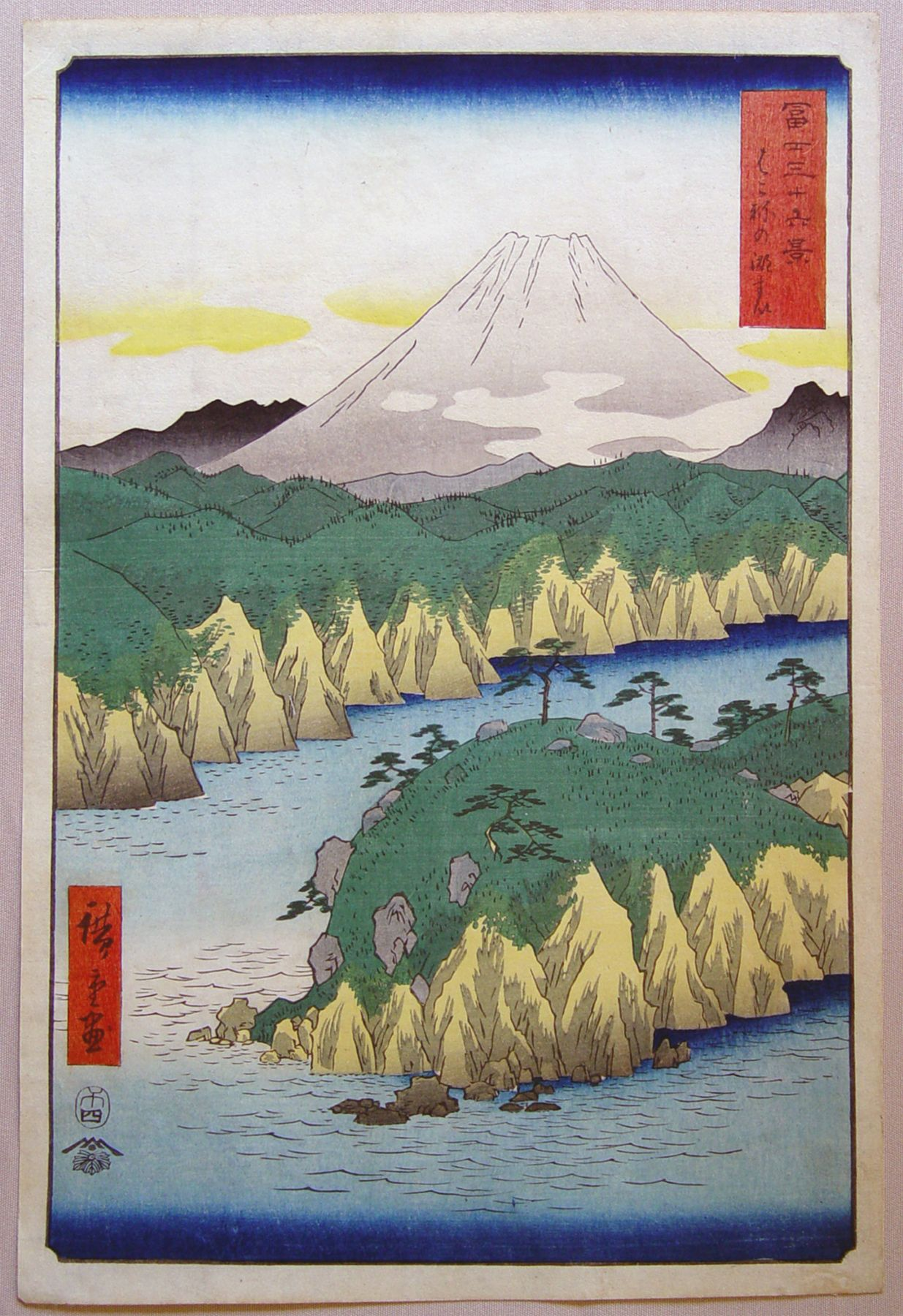 Utagawa Hiroshige (1797-1858), Lake at Hakone from the series Thirty-six Views of Mt. Fuji