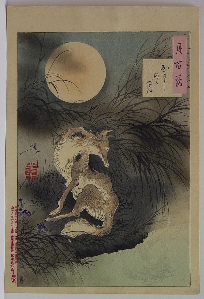Tsukioka Yoshitoshi (1839-92)