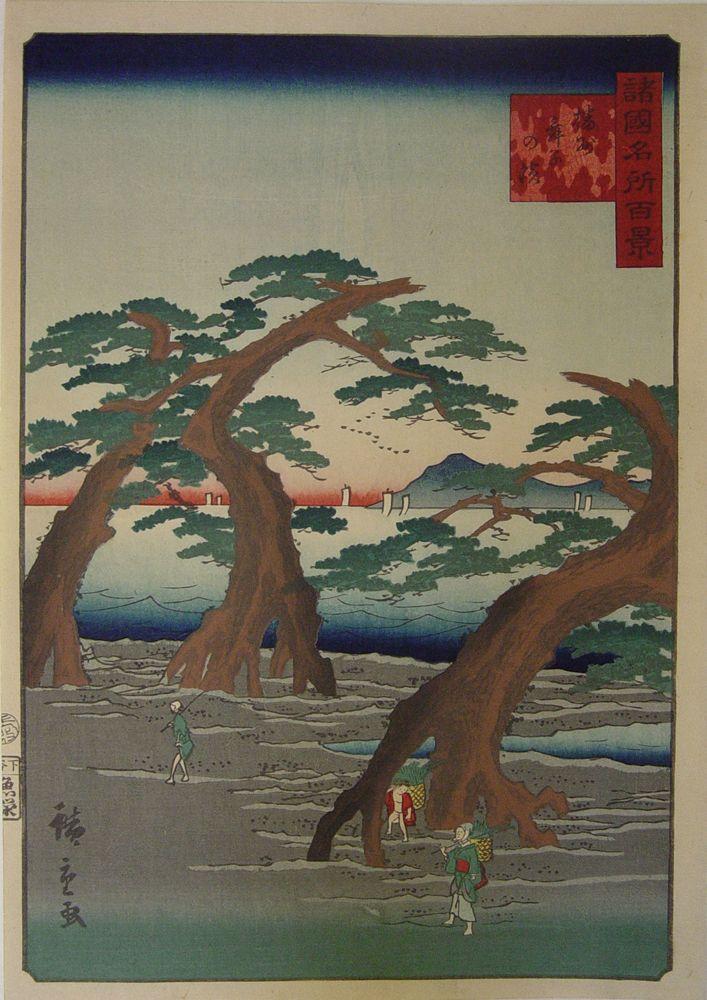 Suzuki Hiroshige II (1826-1869), Maiko Beach in Harima Province
