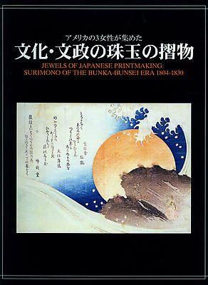 Jewels of Japanese Printmaking; Surimono of the Bunka-Bunsei Era (1804 - 1830)
