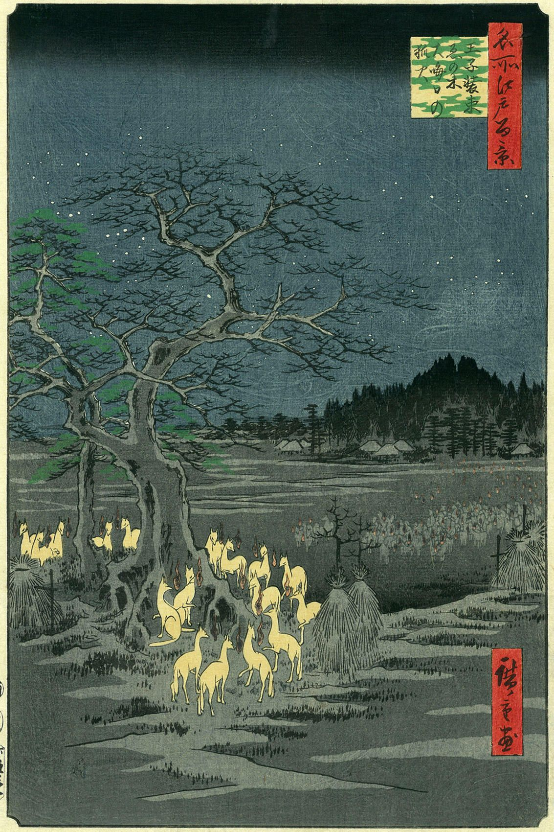 UTAGAWA HIROSHIGE New Year's Eve Foxfires at the Changing Tree, Ôji from the series One Hundred Famous Places in Edo
