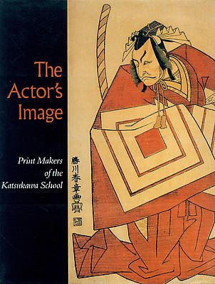 The Actor's Image