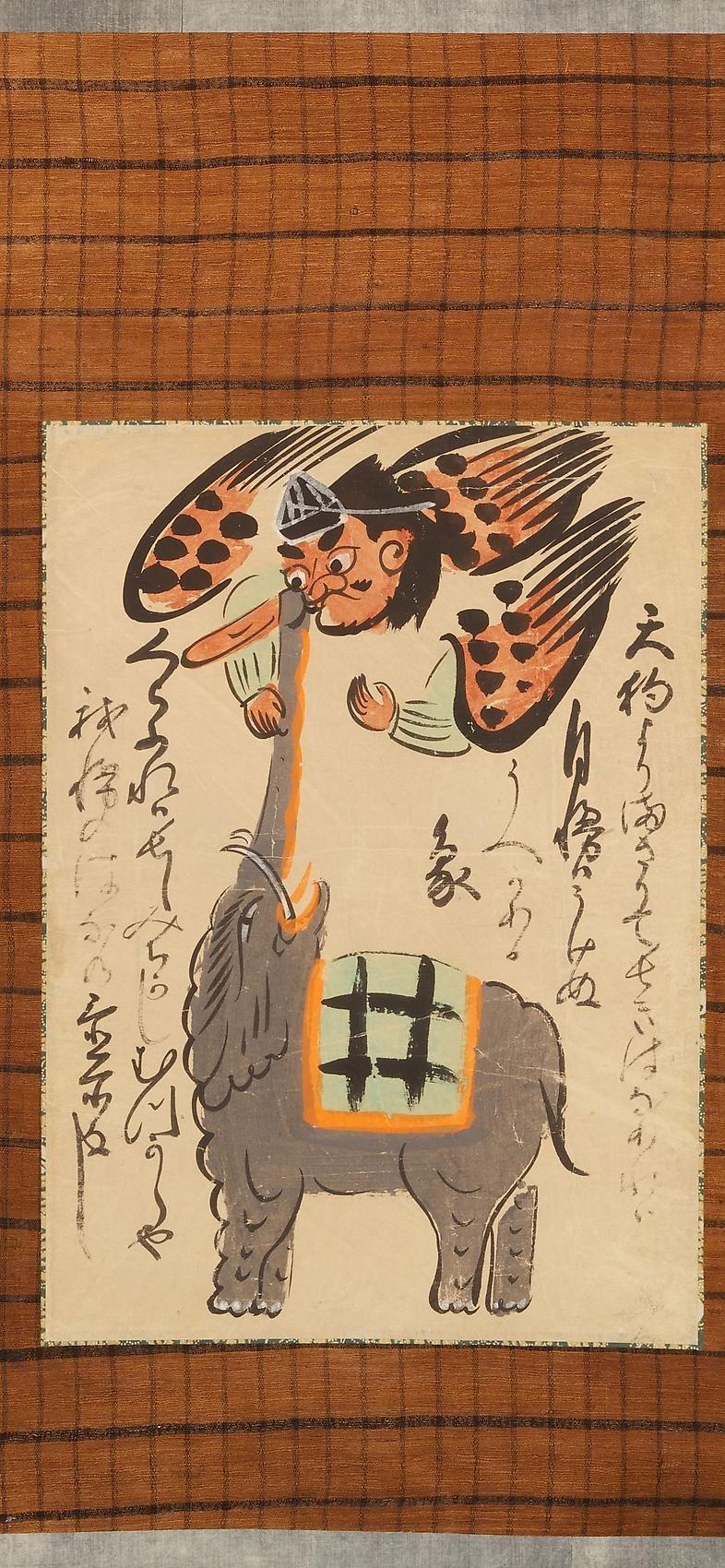 Tengu and elephant comparing noses