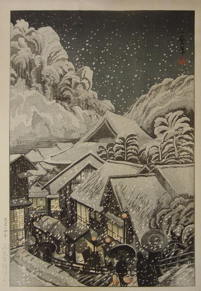 ODA KAZUMA (1883-1957)