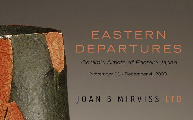 Eastern Departures Card