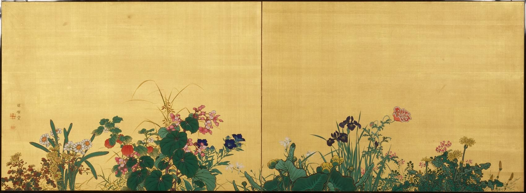 Kono Bairei (1844-95)