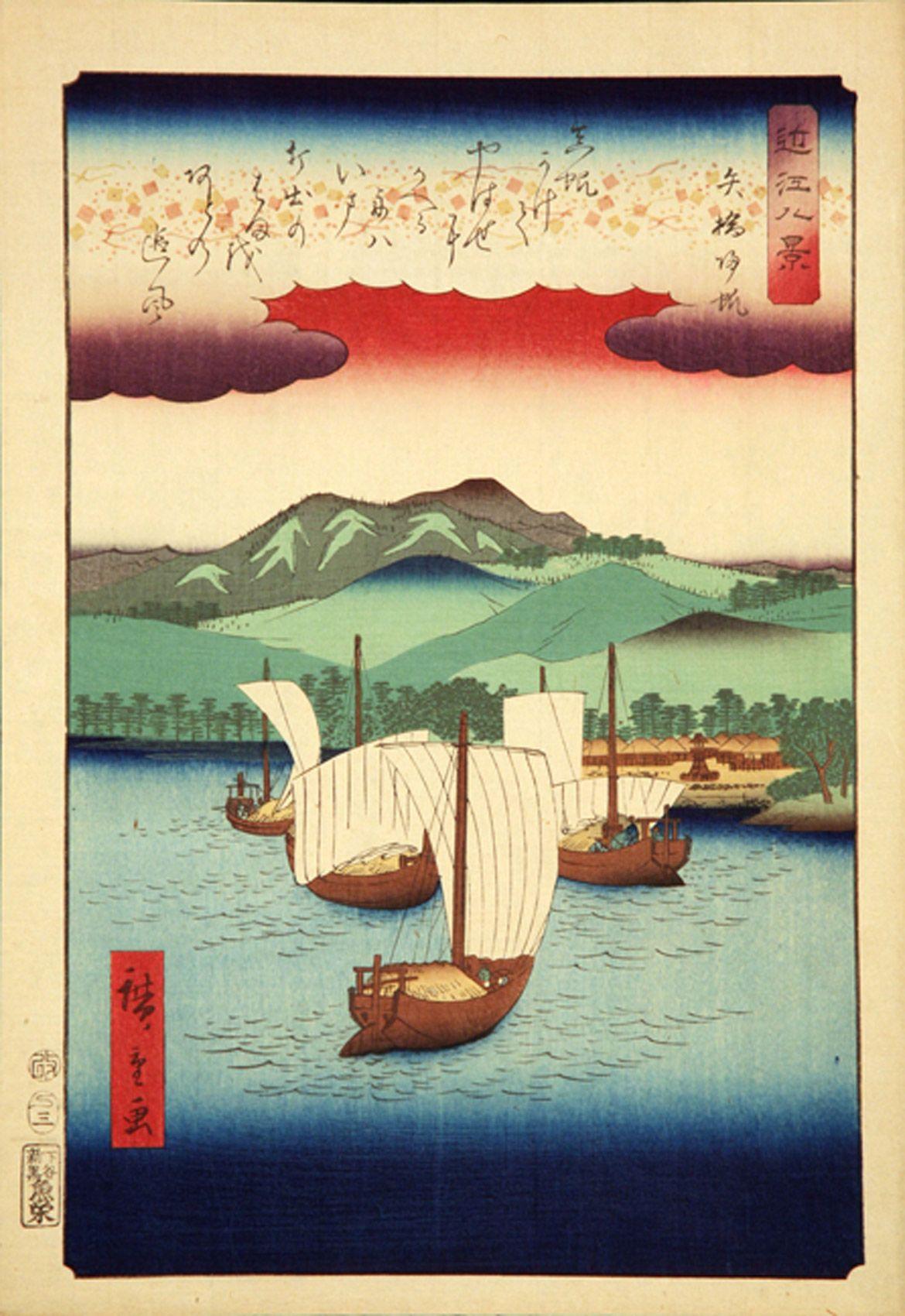 UTAGAWA HIROSHIGE Returning Sails at Yabase; Yabase no kihan