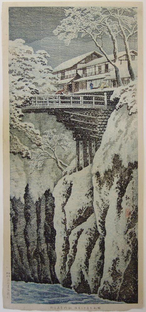 """TAKAHASHI (HIROAKI) SHÃ""""TEI (1871-1945)"""