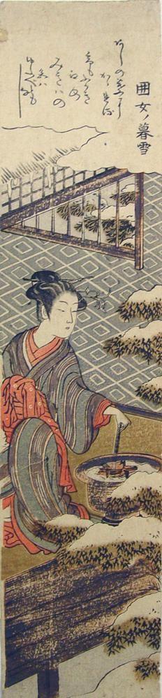 ANONYMOUS Kakoime no bosetsu; Courtesan in Evening Snow, ca. 1770