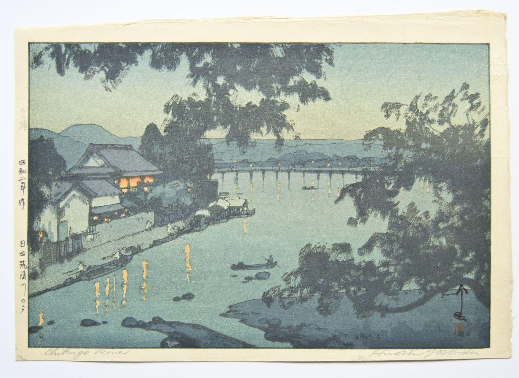 Yoshida Hiroshi (1876-1950), Evening on the Chikugo River in Hida