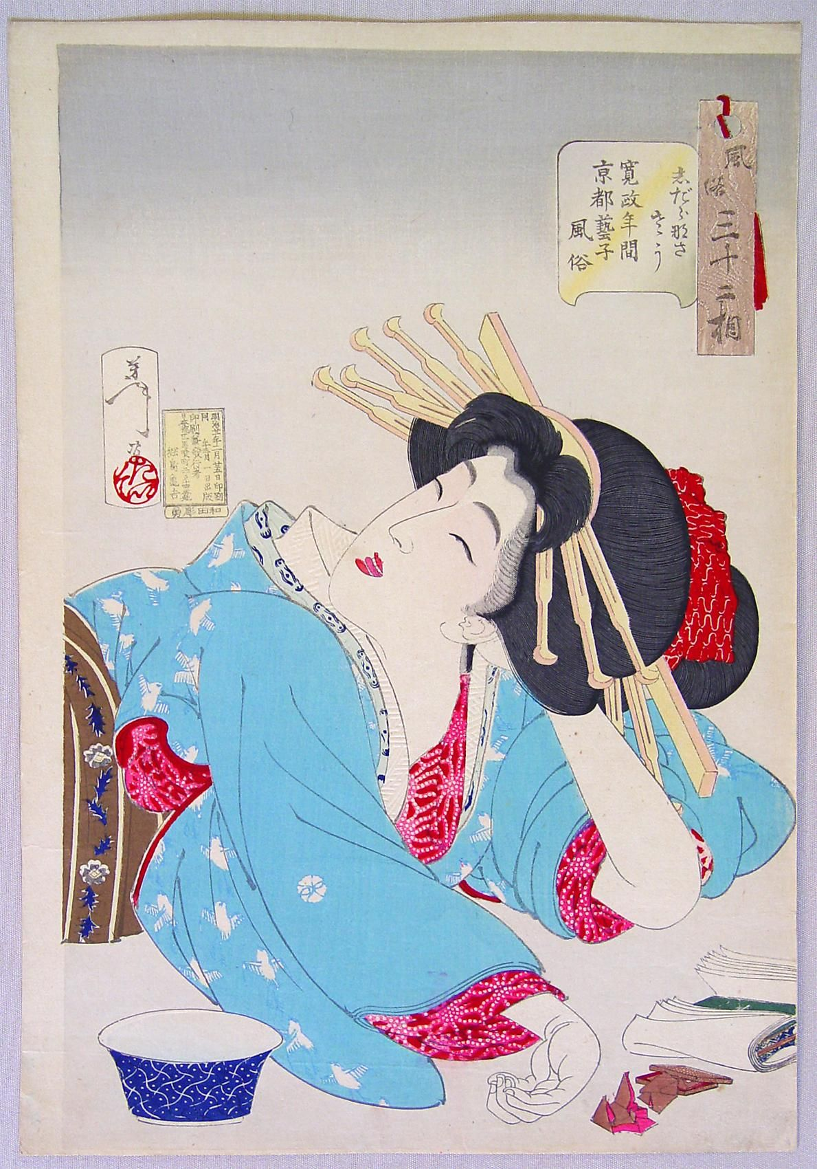 Suject: A relaxed Geisha during the Kansei Era