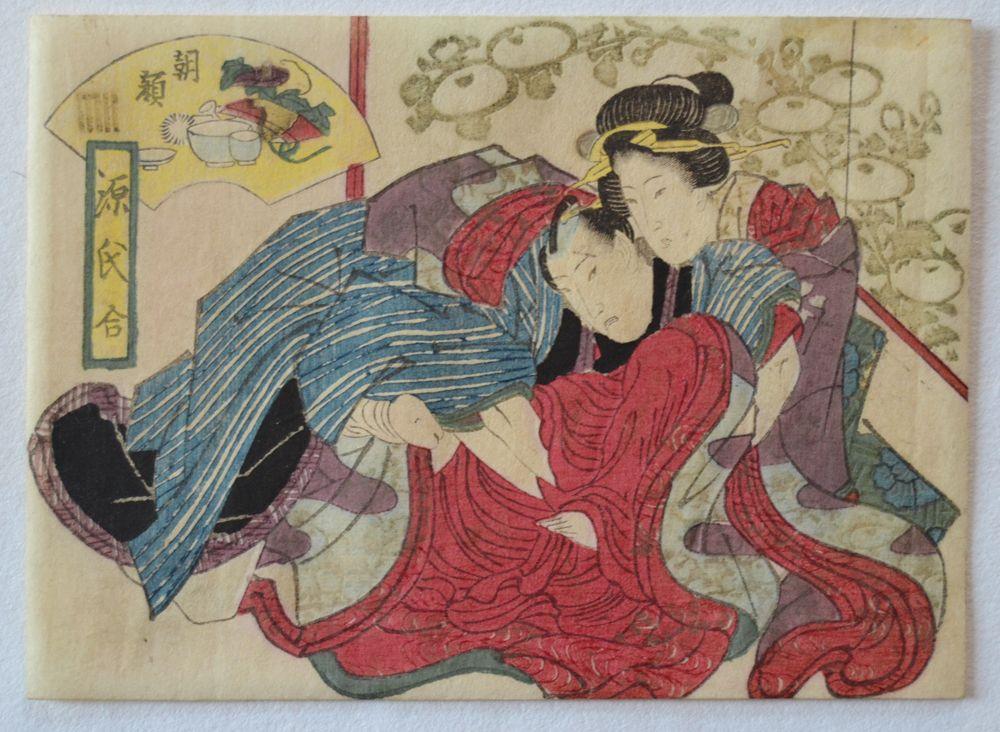 Utagawa Kunisada(1786-1864), ca. 1830