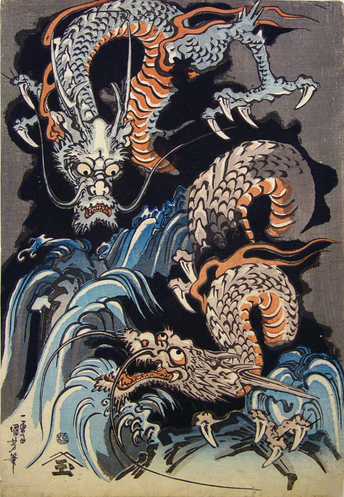 UTAGAWA KUNIYOSHI Dragons in front of torrent