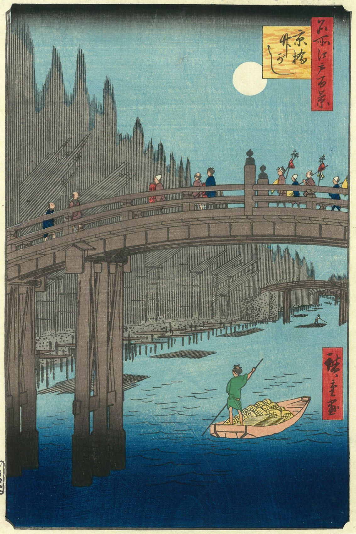 UTAGAWA HIROSHIGE Bamboo Yards, Kyôbashi Bridge from the series One Hundred Famous Places in Edo