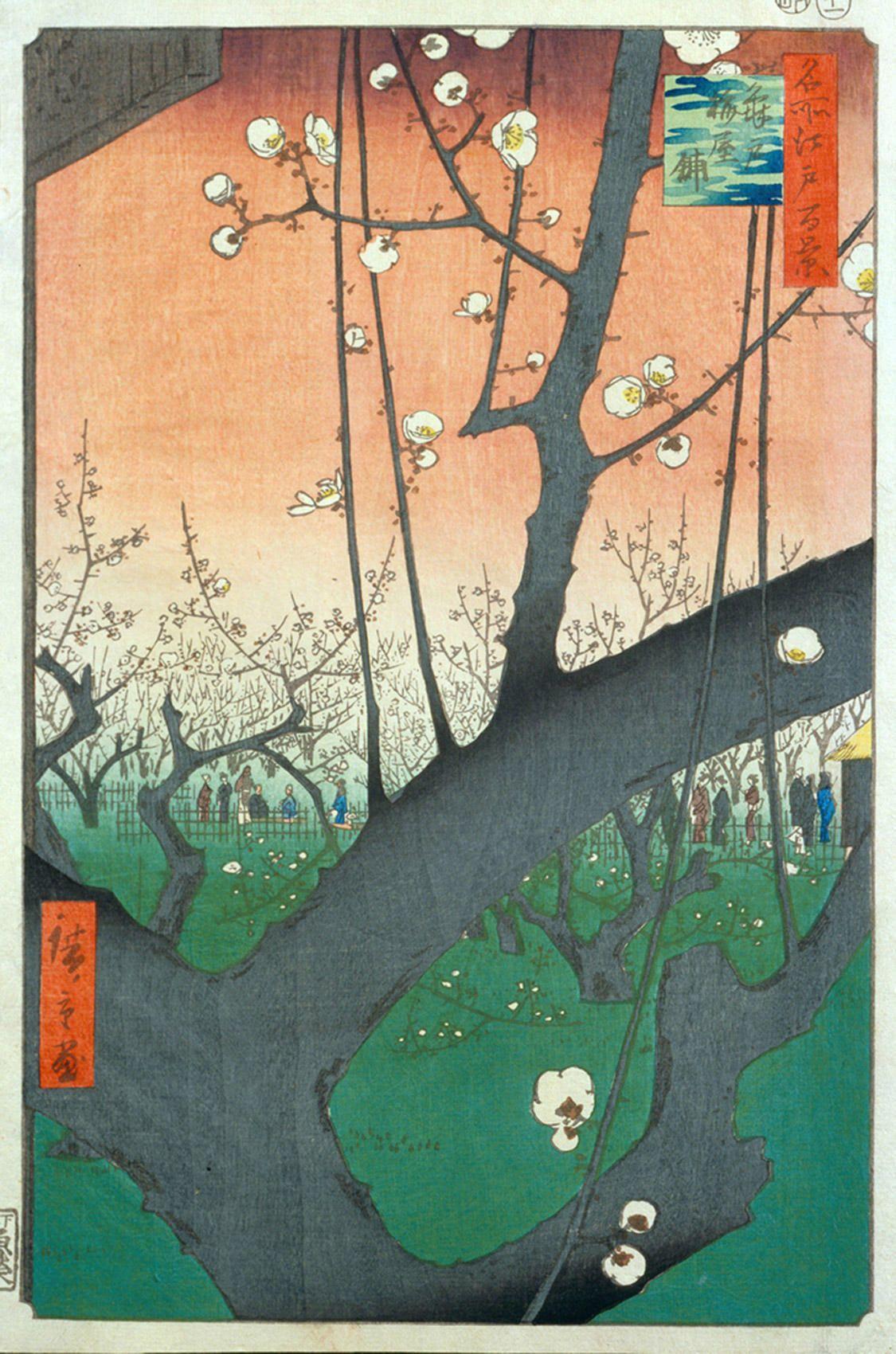 UTAGAWA HIROSHIGE The Plum Garden at Kameido from the series 100 Famous Views of Edo