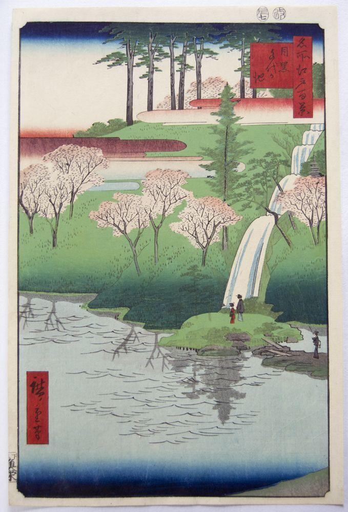 Utagawa Hiroshige (1797-1858), 100 Views of Edo: Chiyogaike