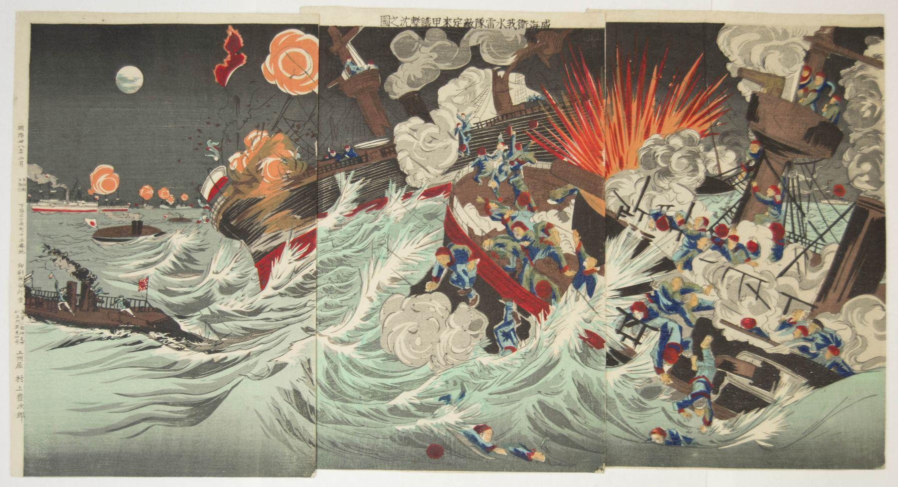 Unknown, Naval battle, Sino-Japan war, triptych