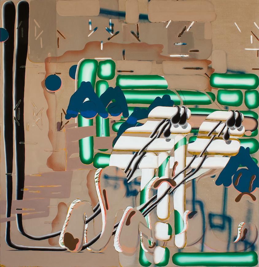 Bridget Mullen Abstraction Is Inevitable, 2018
