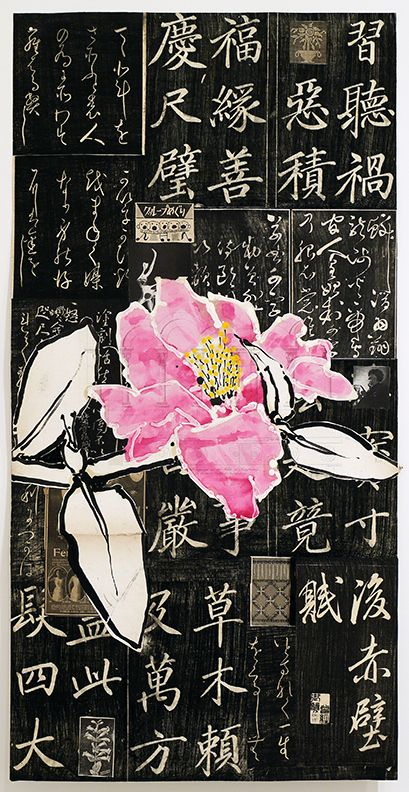 Pink Camellia Dark Background, 2015, Oil, acrylic, and collage on paper