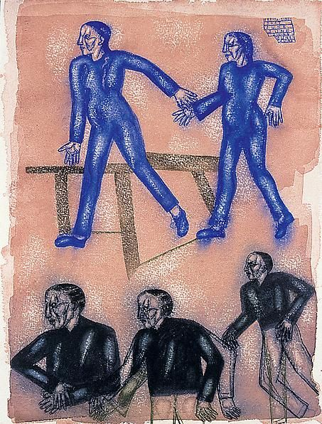 Arpita Singh, Women in Blue, Men in Black, 2007