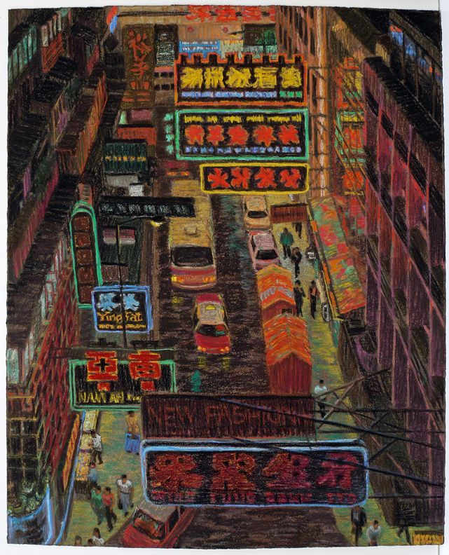 Hong Kong Carnavon Road Signs I, 1990-91, Pastel on paper