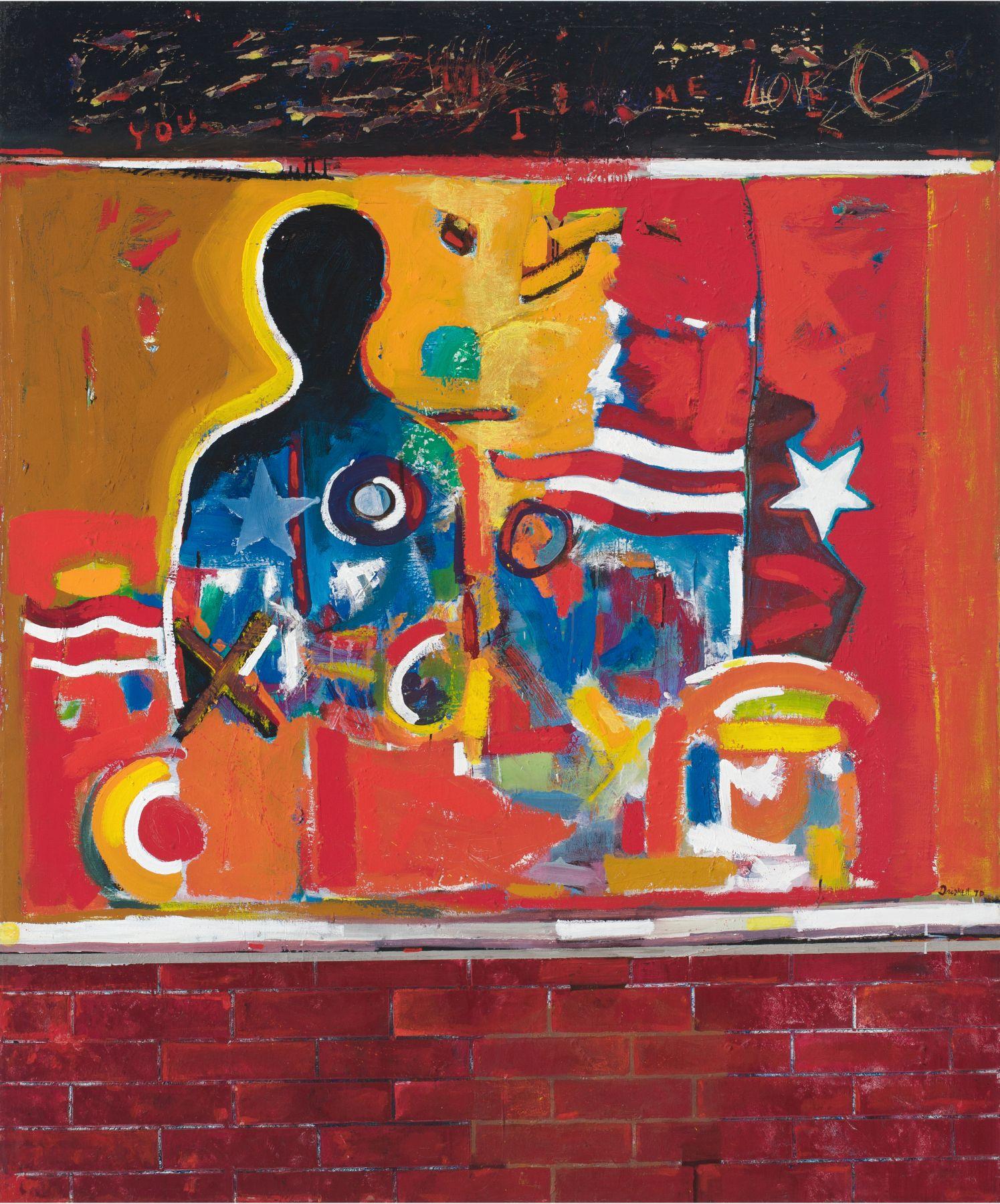 Ghetto Wall #2, 1970
