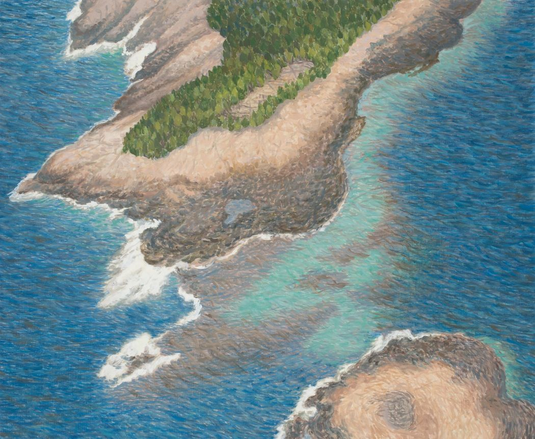 Barred Harbor, Isle Au Haut, ME II, 2012, Oil on linen