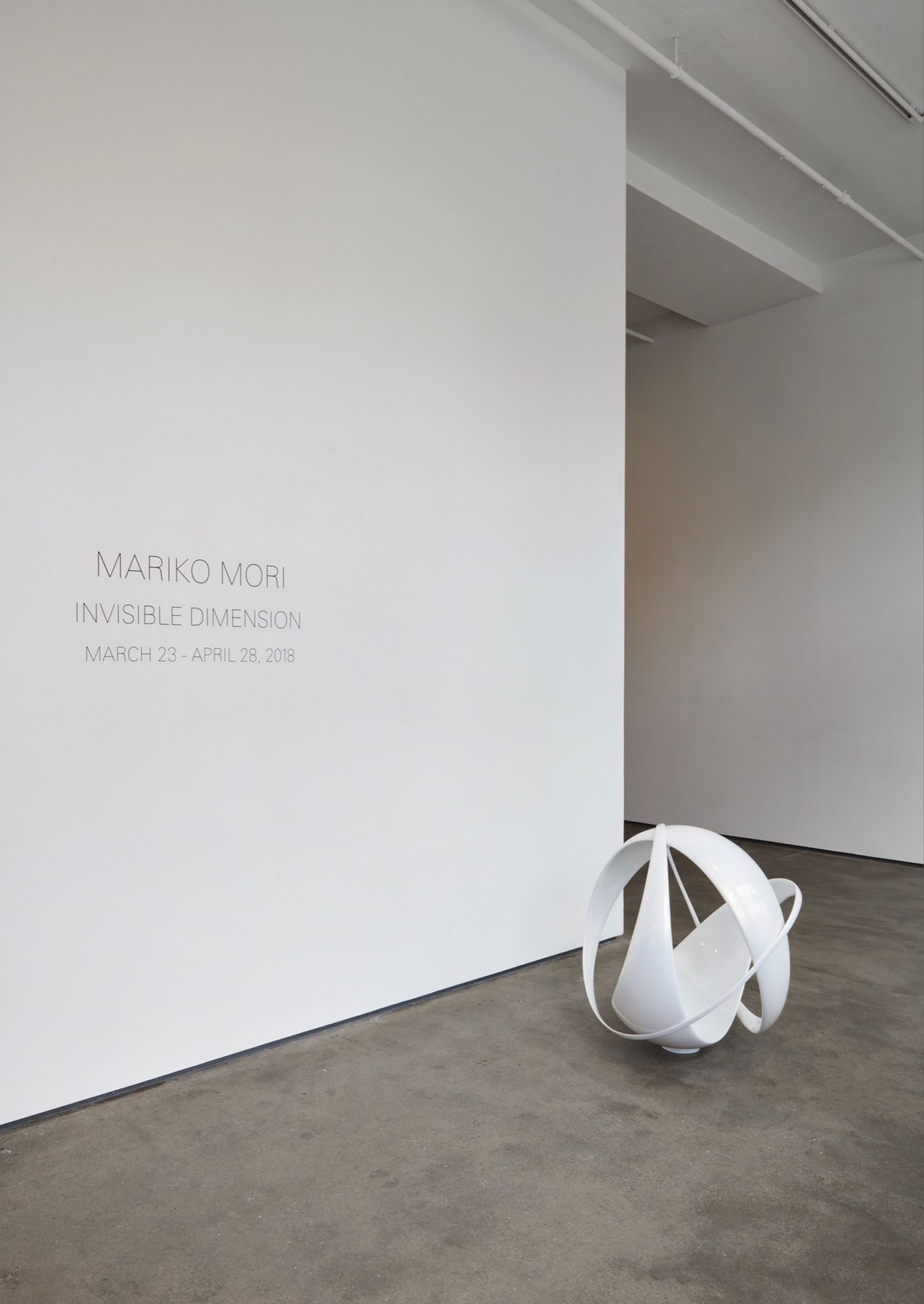 Mariko Mori Sean Kelly Gallery
