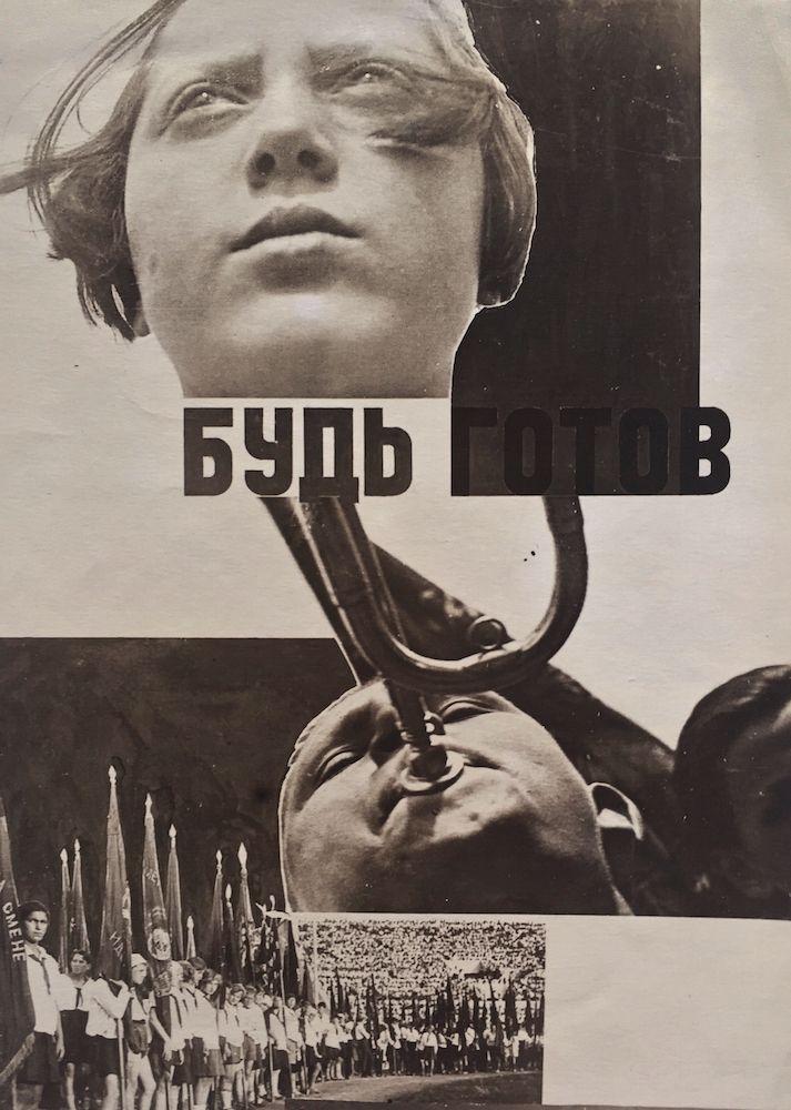 Bud Gotov (Be Ready),1934