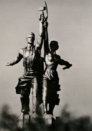 """Mukhina's Sculpture Worker and Kolhoz Woman,"" 1960s"
