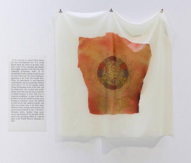 Skin #9, Xi Yu, 2010