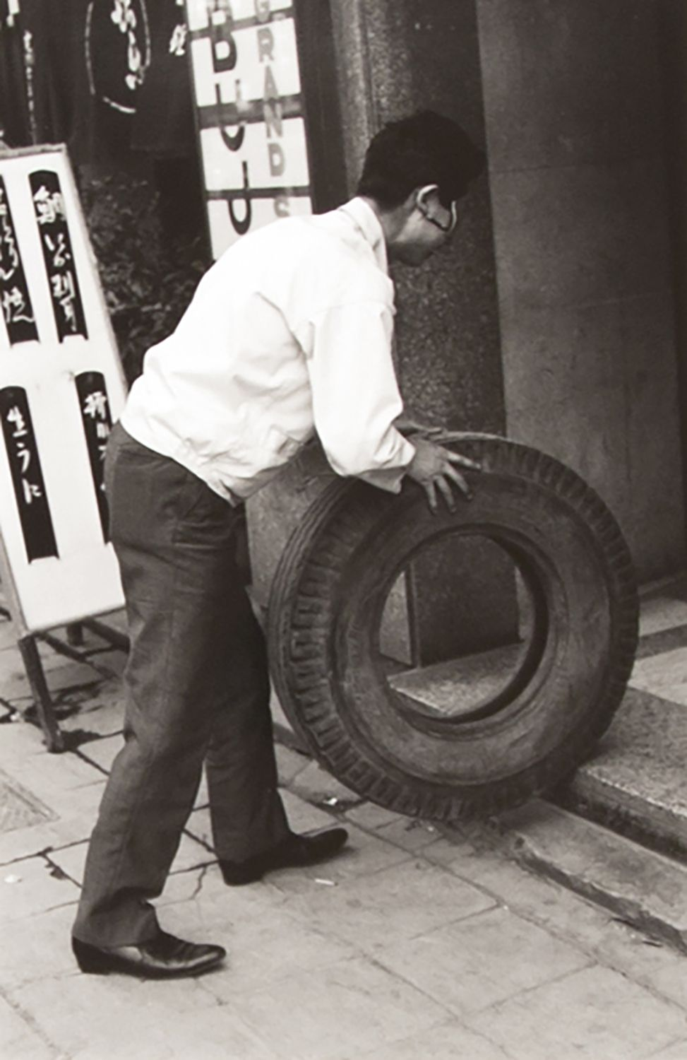 Jiro Takamatsu's performance with with a tire in The 6th Mixer Plan., 1963