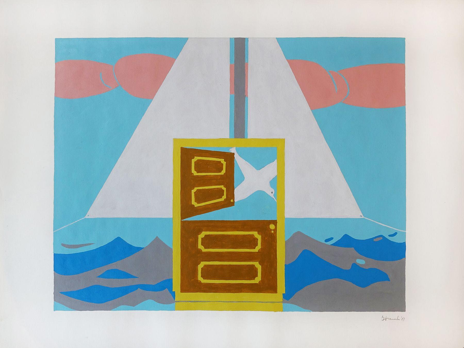 George Vranesh (1926-2014) Untitled (Surreal Sail), 1981