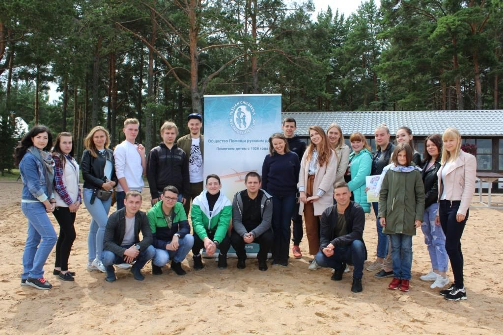 2019 RCWS scholarship recipients reunion in Pskov
