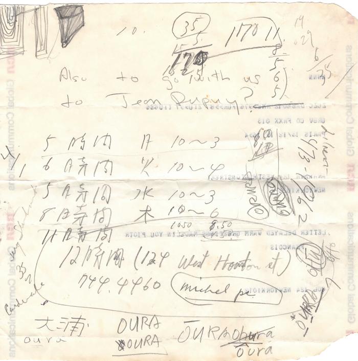 AG correspondence 1