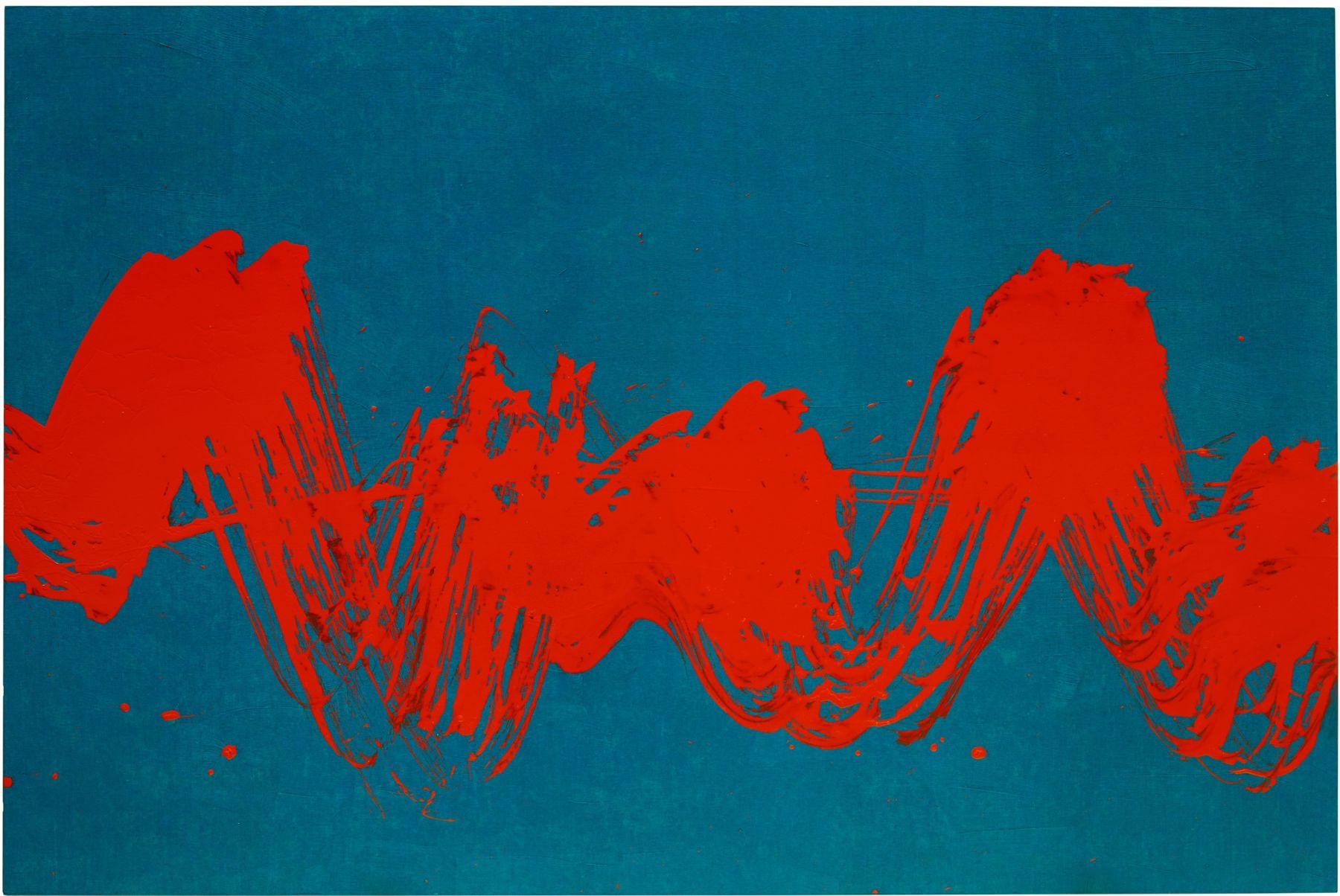 Fabienne Verdier, Intuitive rythm II, 2018